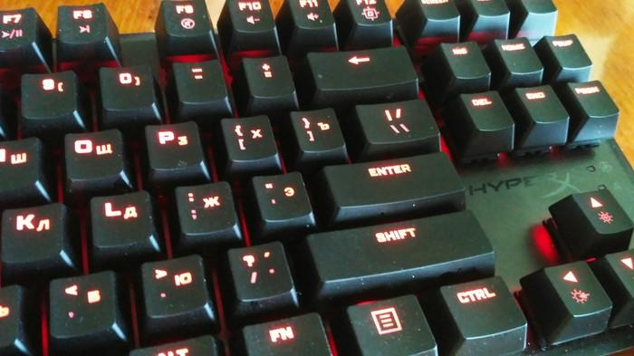 Пыльная клавиатура 2 Клавиатура, Первый пост, Компьютер, От нечего делать, Подсветка, Hyperx