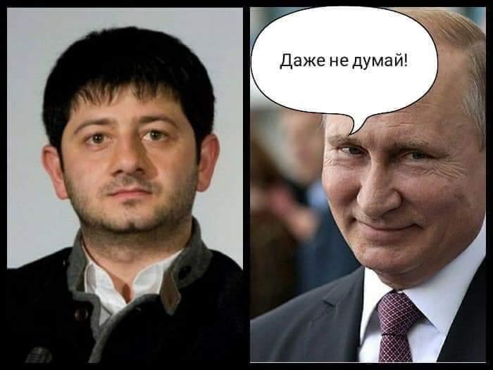 С чем черт не шутит)