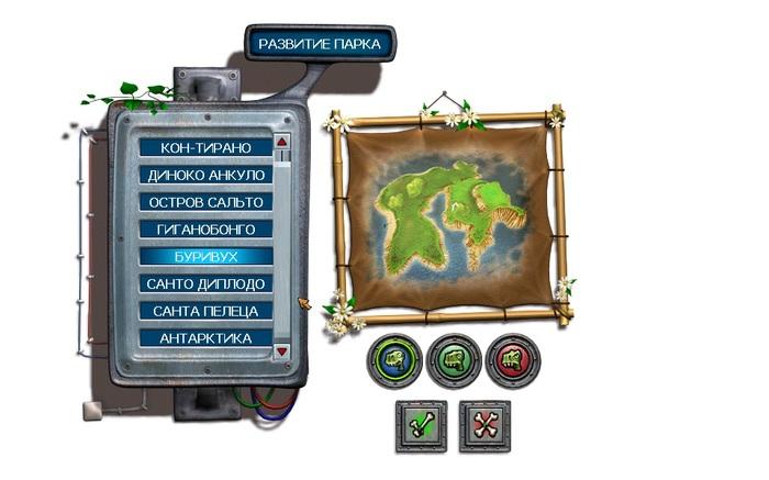 Магнат юрского периода Компьютерные игры, Динозавры, Старые стратегии, Игры, Длиннопост
