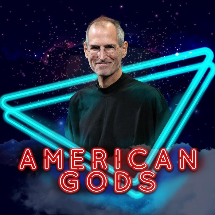 Новому миру - новые боги