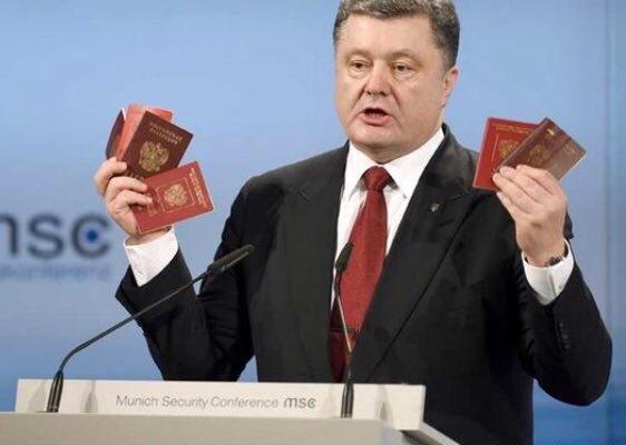 Понеслось! Юмор, Политика, Украина, Петр Порошенко
