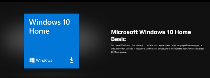 Помогите (про ПК) Microsoft, Windows 10, Заказ ПК, Текст