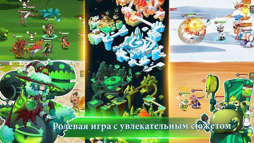 Подборка раздач Google Play #9 Google Play, Раздача, Раздача игр, Халява, Игры, Приложения на смартфон, Android, Длиннопост