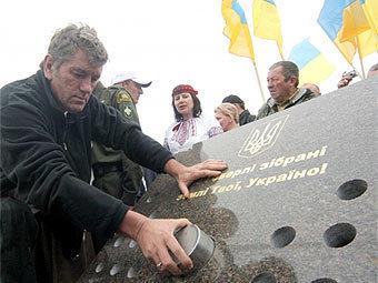По следам забытой перемоги. Украина, Политика, Ющенко, Фотография, Говерла, Послание