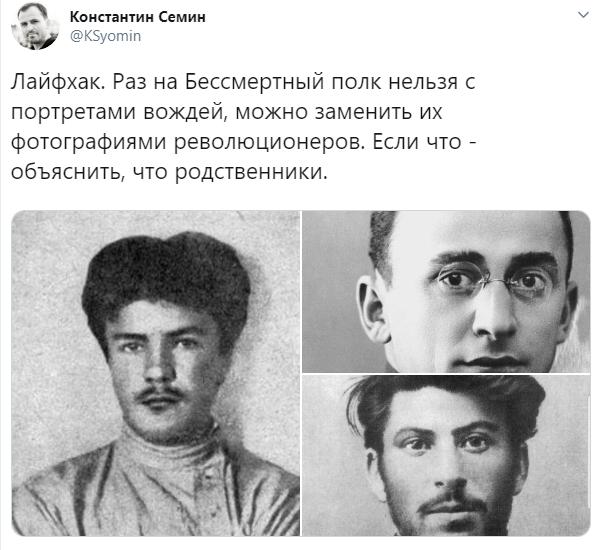 """По уровню ненависти к """"Бессмертному полку"""" коммшиза вплотную приближается к либшизе Политика, Эмо-Коммунисты, 9 мая, Бессмертный полк, Twitter"""
