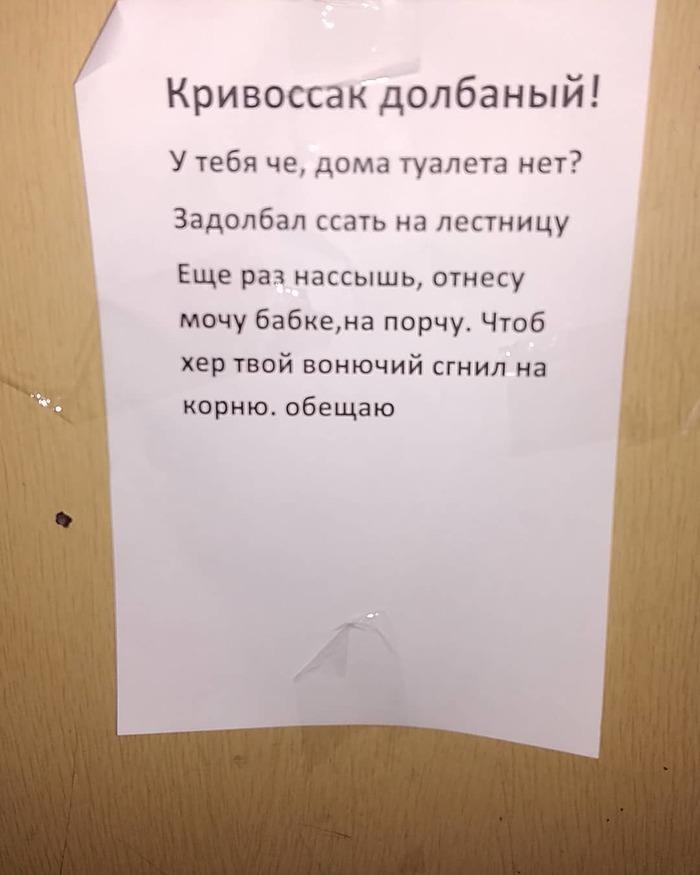 Сегодня в лифте