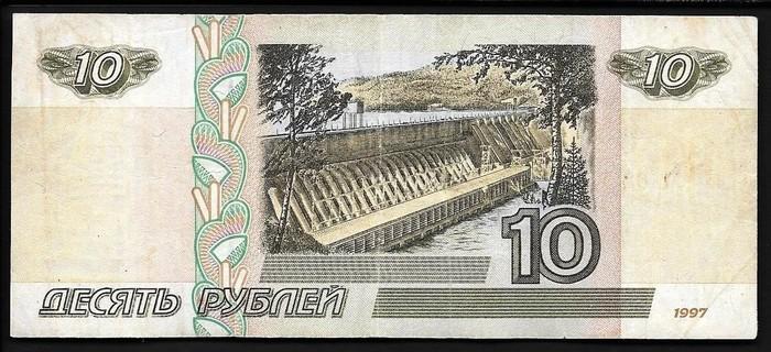 Побывал на 10 рублях Красноярск, Красноярская ГЭС, Природа, Джиперы, Длиннопост