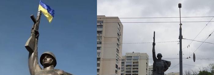 В Харькове молния срезала украинский флаг на монументе Воину-освободителю. Политика, Украина, Молния, Харьков, Монумент, Флаг, Видео