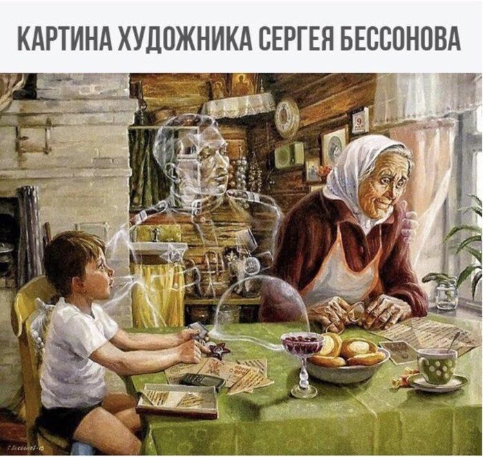 ДЕДУ ЗА ПОБЕДУ Дед, Россия, Победа, Зачем, Длиннопост