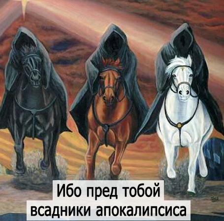 Всадники апокалипсиса Неоригинально, Комиксы, Сингулярность комиксы, Длиннопост