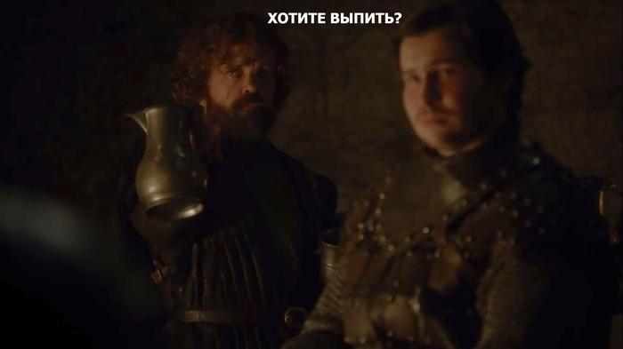 Хотите выпить? Игра престолов, Starbucks, Стакан, Fail, Игра престолов 8 сезон
