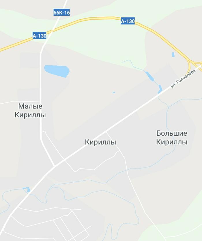 Все этапы жизни Кириллов Google Maps, Смоленская область, Населенный пункт, Название, Кирилл