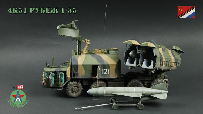 4К51 Рубеж 1/35 Сборная модель, Моделизм, Масштабная модель, 1:35, Trumpeter, Стендовый моделизм, Длиннопост