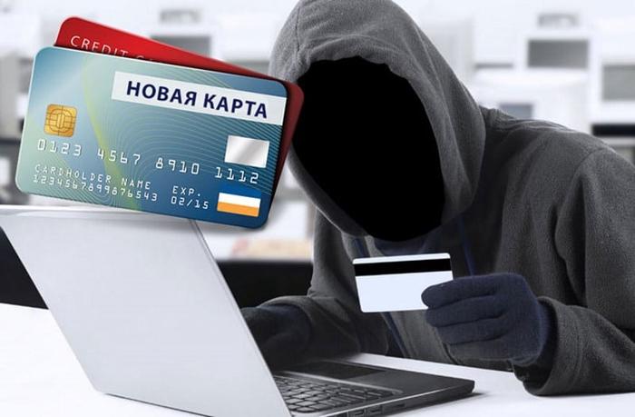 Осторожно, мошенники - звонят с официального номера Мошенники, Телефонные мошенники, Развод на деньги