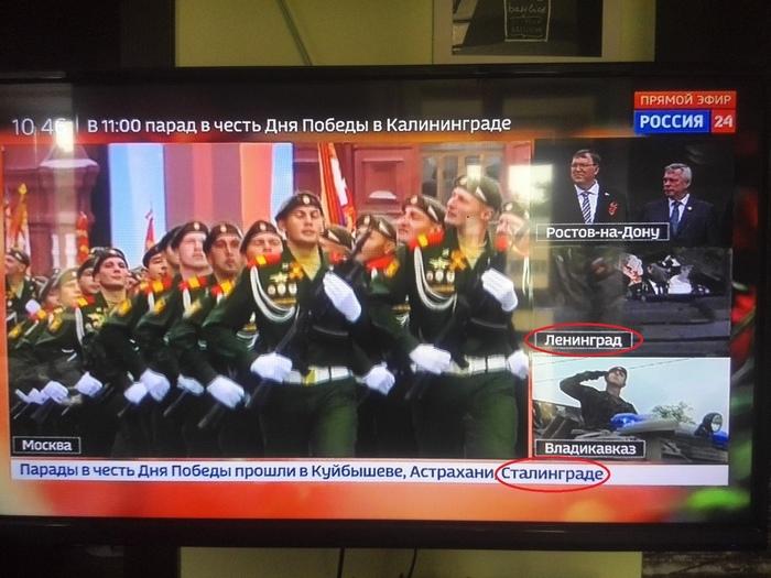 Провокация ГРУ ГШ КГБ ФСБ ВС СССР. Почему молчит Альбац?