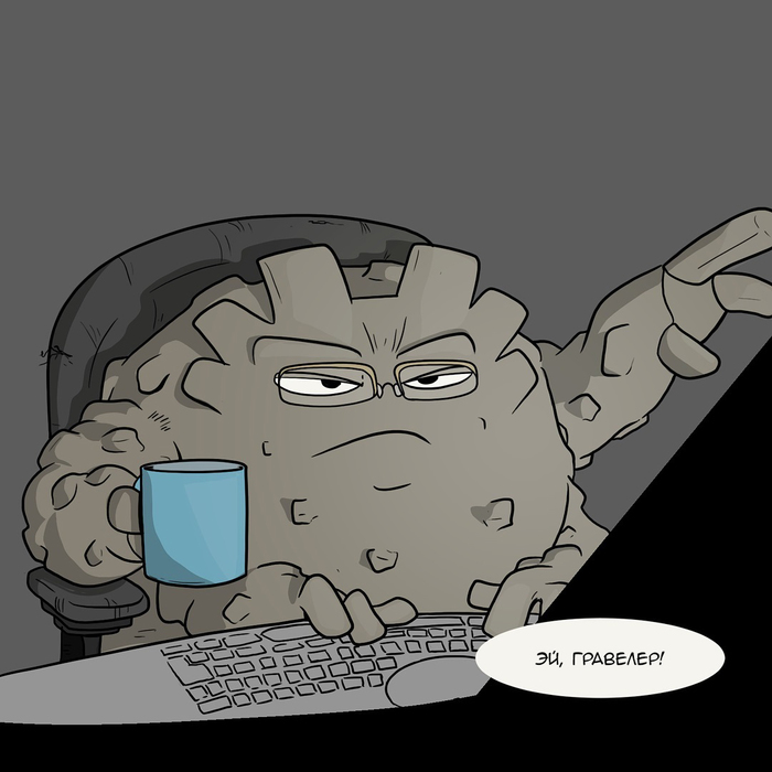 Штормовая погода. Часть 3 Nekoama, Комиксы, Покемоны, Длиннопост