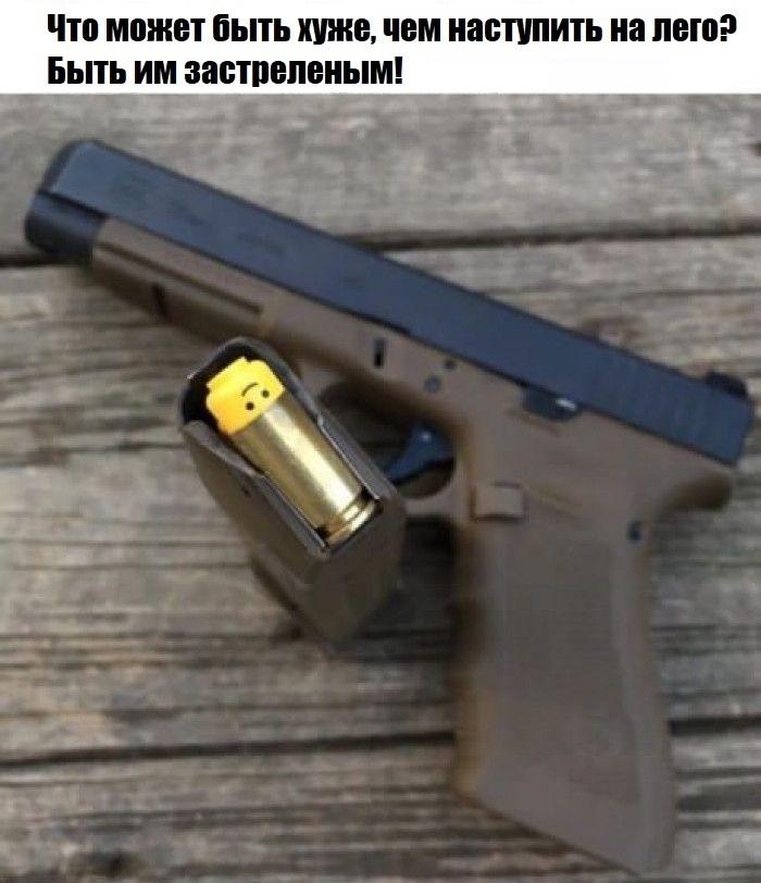 Оружие, запрещённое во всех странах мира.