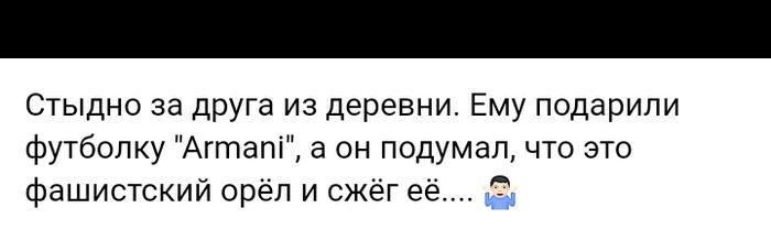 Как- то так 387... Исследователи форумов, Вконтакте, Позор, Подборка, Всякая чушь, Как-То так, Staruxa111, Длиннопост