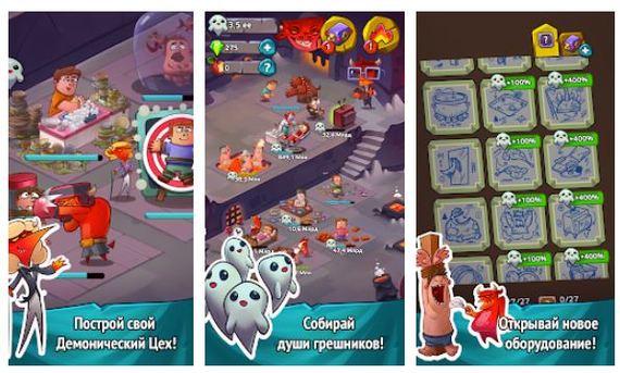 Google Play - Топ 10 временно бесплатных игр на 12.05.19 Google Play, Халява, Игры на андроид, Приложения на смартфон, Мобильные игры, Длиннопост, Android