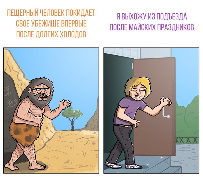 Наследие предков