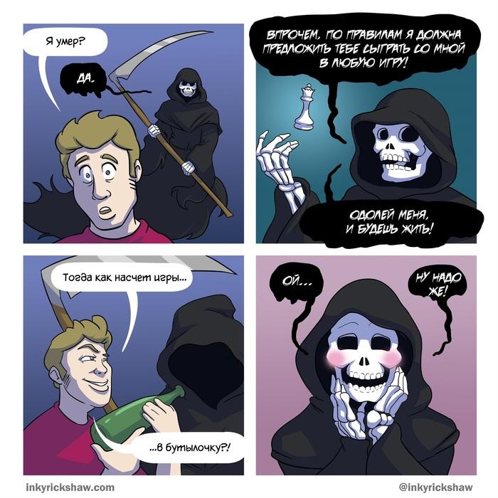 Смерть Комиксы, Перевел сам, Inkyrickshaw, Смерть