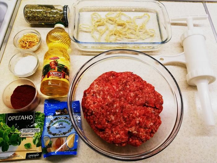 Чоризо для жарки. Рецепт испанской колбасы в Ð´Ð¾Ð¼Ð°ÑˆÐ½Ð¸Ñ ÑƒÑÐ»Ð¾Ð²Ð¸ÑÑ. Рецепт, Еда, Кулинария, Колбаса, Чоризо, Вкусно, Домашняя колбаса, Паприка, Видео, Длиннопост