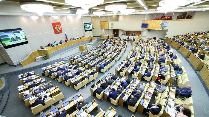 Депутаты поддержали ужесточение наказания за совершенные в нетрезвом виде ДТП Госдума, Законопроект, Новости