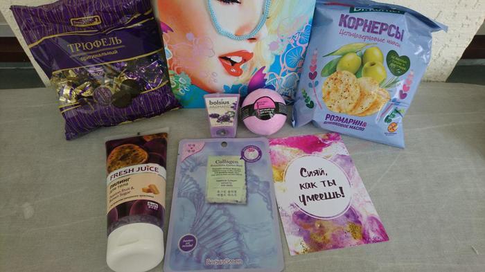 Цвет настроения - фиолетовый! Отчет по обмену подарками, Подарок, Тайный Санта