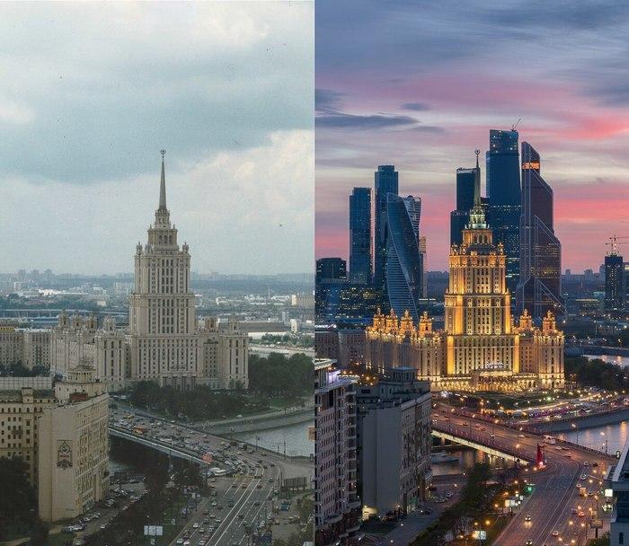Москва 1997/2017