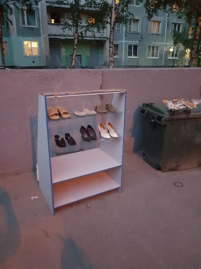 Модный бутик Магазин, Бутик, Длиннопост
