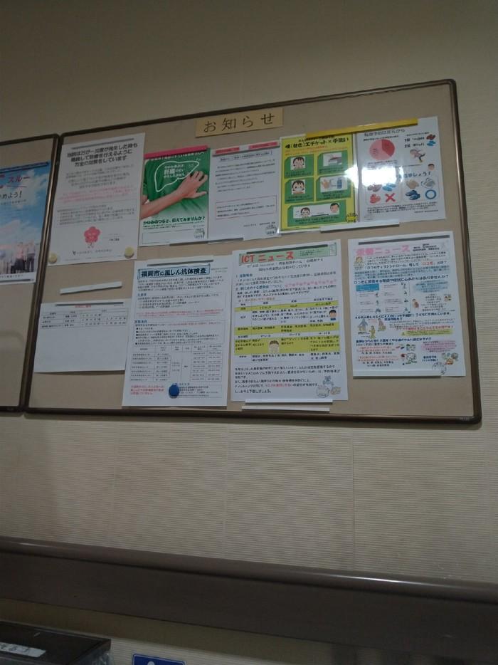 Как я лечился в Японии Фукуока, Япония, Медицина, Стоматология, Длиннопост