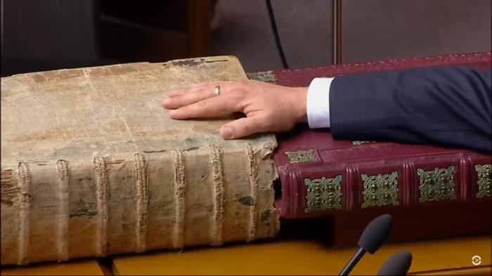 Абсурд Религия, Абсурд, Клятва, Политика, Украина