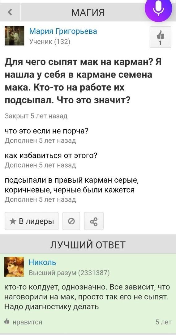 Женские форумы №162 Женский форум, Бред, Скриншот, Drdoctor, Длиннопост