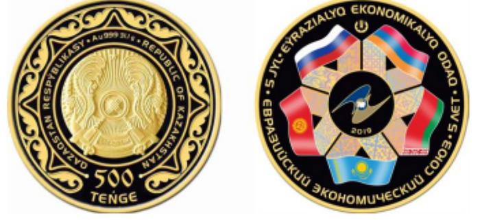 Монета из золота весом в 1 кг Деньги, Тенге, Нумизматика, Золото, Монета