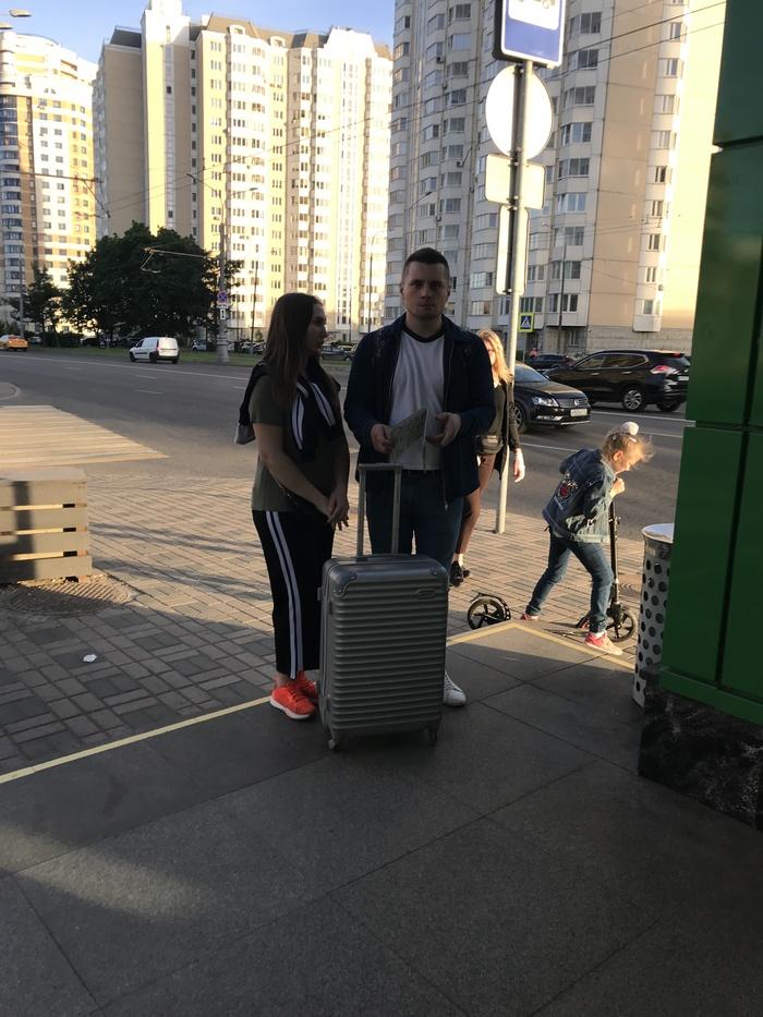 Попрошайки и охрана Москва, Попрошайки, Длиннопост