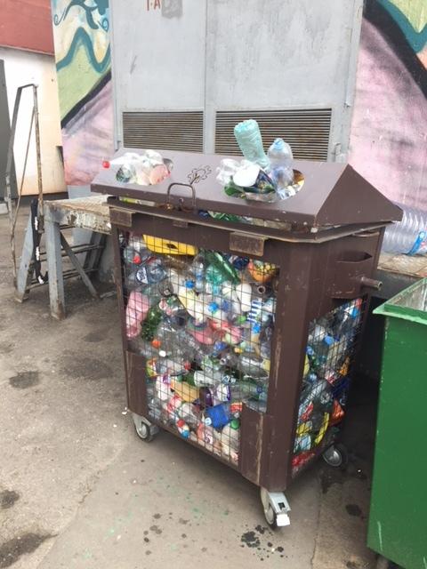 Эко-бизнес всё? Эко-Бизнес, Раздельный сбор мусора, Малый бизнес, Москва