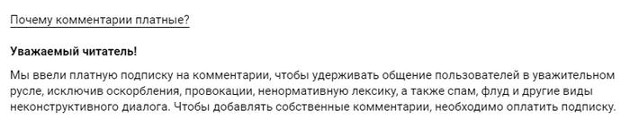Мэйлру глумится Mailru, Новости, Комментарии