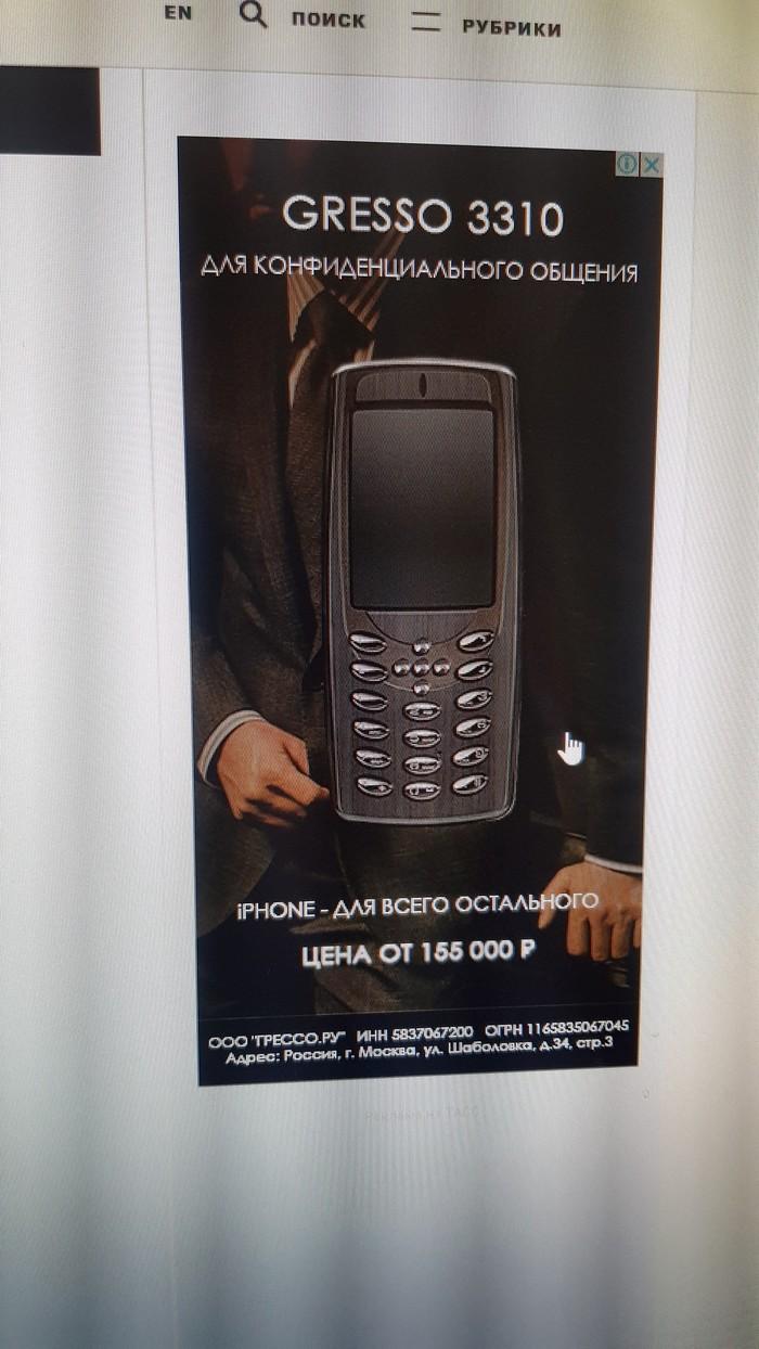 Nokia 3310 за 150к...