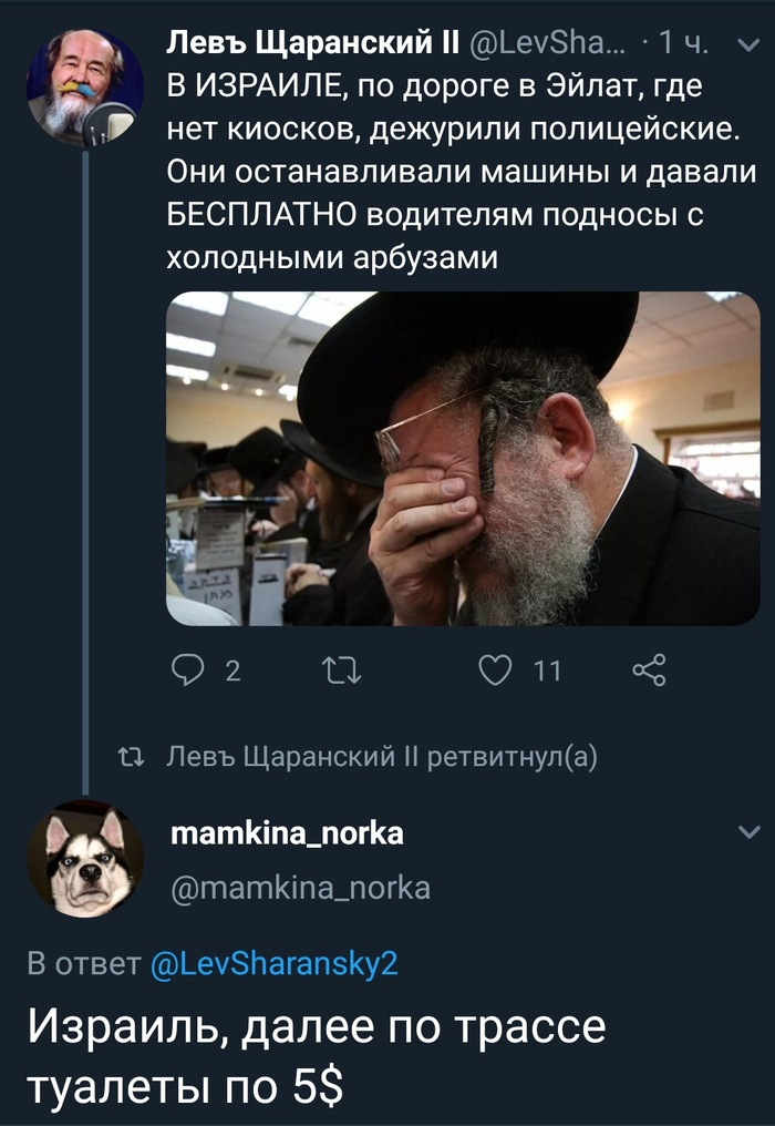 А не попахивает ли это антисемитизмом?