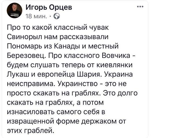 В яблочко Украина, Выборы, Президент, Политика