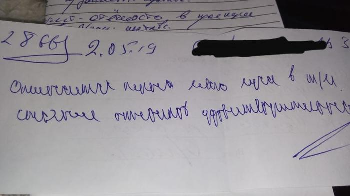 Расшифруйте пожалуйста Без рейтинга, Диагноз, Врачи, Перелом, Почерк