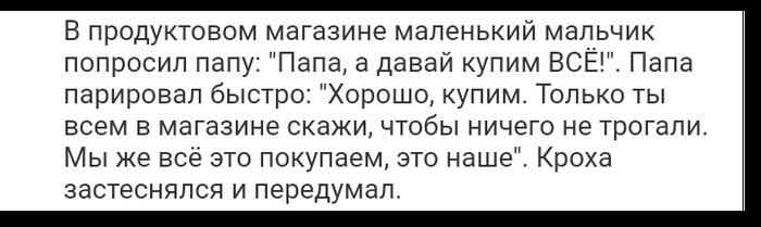 Как- то так 396... Исследователи форумов, Вконтакте, Скриншот, Подборка, Обо всем, Как-То так, Staruxa111, Длиннопост