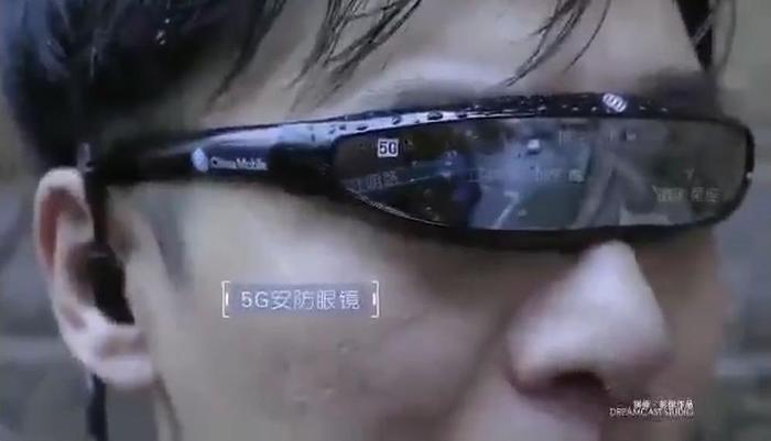 Реклама 5G отChina Mobile