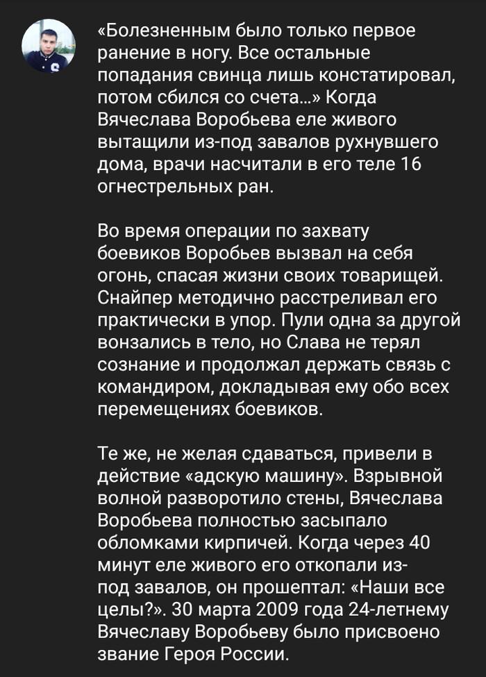 История солдата Солдаты, Армия, Жизнь, Длиннопост, Негатив, ОМОН, Герой России, Герои