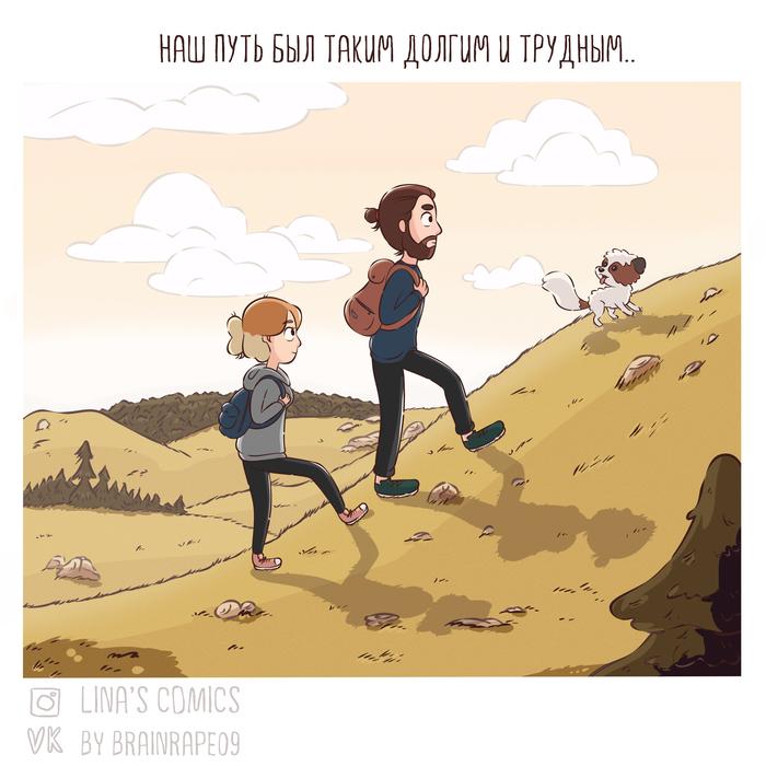 LINA'S COMICS #31 - пикник Комиксы, Текст, Linascomics, Авторский комикс, Природа, Собака, Длиннопост