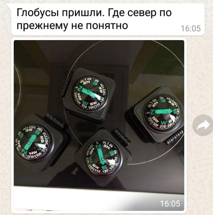 """Компасы с aliexpress или """"направление руководство мяч"""""""
