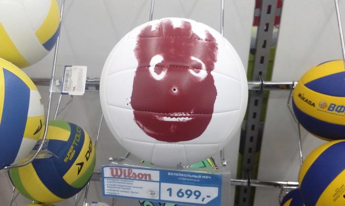 """Мяч «Уилсон"""" (так он назывался в фильме) Мяч, Спорт, Том Хэнкс, Боги маркетинга"""