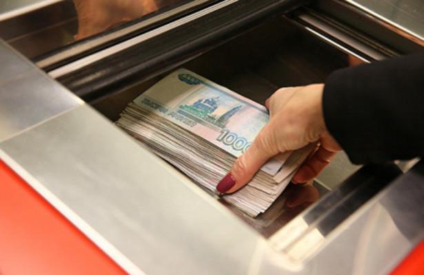 Появились обновлённые данные о сумме, украденной из кассы Россельхозбанка жительницей Башкирии Кража, Банк, Башкортостан, Новости