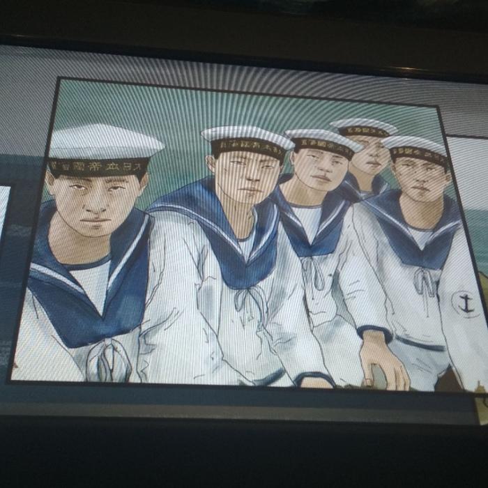 Суровые японские моряки смотрят на тебя как на исконные северные территории Япония, Постер, Наружная реклама