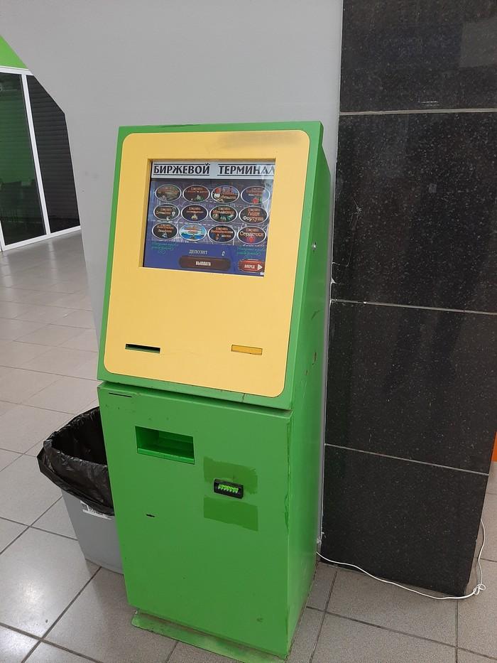 игровые автоматы java